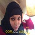أنا ماريا من الكويت 32 سنة مطلق(ة) و أبحث عن رجال ل المتعة
