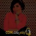 أنا سليمة من عمان 26 سنة عازب(ة) و أبحث عن رجال ل الدردشة