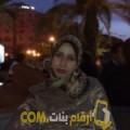 أنا ميار من ليبيا 37 سنة مطلق(ة) و أبحث عن رجال ل التعارف