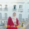 أنا ابتسام من فلسطين 23 سنة عازب(ة) و أبحث عن رجال ل الحب