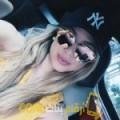أنا نادية من البحرين 24 سنة عازب(ة) و أبحث عن رجال ل الزواج
