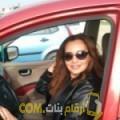 أنا هادية من لبنان 32 سنة مطلق(ة) و أبحث عن رجال ل التعارف