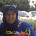 أنا وفاء من المغرب 22 سنة عازب(ة) و أبحث عن رجال ل الدردشة