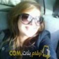 أنا ميرة من ليبيا 26 سنة عازب(ة) و أبحث عن رجال ل المتعة