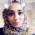 أنا منى من مصر 19 سنة عازب(ة) و أبحث عن رجال ل الصداقة
