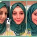 أنا جمانة من الجزائر 22 سنة عازب(ة) و أبحث عن رجال ل الحب