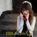 أنا نادية من العراق 24 سنة عازب(ة) و أبحث عن رجال ل الدردشة