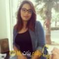 أنا هانية من اليمن 29 سنة عازب(ة) و أبحث عن رجال ل المتعة
