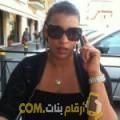 أنا نجوى من الكويت 32 سنة مطلق(ة) و أبحث عن رجال ل الزواج