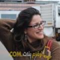 أنا مليكة من الكويت 34 سنة مطلق(ة) و أبحث عن رجال ل الصداقة