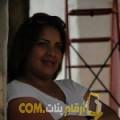 أنا غفران من عمان 33 سنة مطلق(ة) و أبحث عن رجال ل الزواج