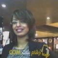 أنا سرور من مصر 31 سنة عازب(ة) و أبحث عن رجال ل الزواج