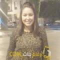 أنا راضية من المغرب 28 سنة عازب(ة) و أبحث عن رجال ل الدردشة