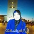 أنا تيتريت من البحرين 29 سنة عازب(ة) و أبحث عن رجال ل الزواج