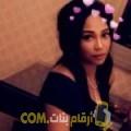 أنا شادية من المغرب 28 سنة عازب(ة) و أبحث عن رجال ل الحب