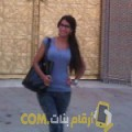 أنا سهام من تونس 26 سنة عازب(ة) و أبحث عن رجال ل الدردشة