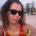 أنا ليمة من مصر 35 سنة مطلق(ة) و أبحث عن رجال ل الحب