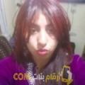 أنا مديحة من سوريا 21 سنة عازب(ة) و أبحث عن رجال ل الحب