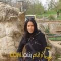 أنا نبيلة من الكويت 35 سنة مطلق(ة) و أبحث عن رجال ل الحب
