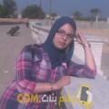 أنا شيماء من السعودية 25 سنة عازب(ة) و أبحث عن رجال ل المتعة