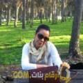 أنا رقية من عمان 30 سنة عازب(ة) و أبحث عن رجال ل الزواج
