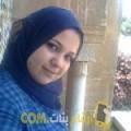 أنا صفاء من المغرب 29 سنة عازب(ة) و أبحث عن رجال ل التعارف
