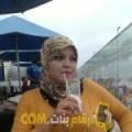 أنا أميرة من تونس 20 سنة عازب(ة) و أبحث عن رجال ل الصداقة