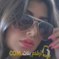 أنا وجدان من تونس 31 سنة مطلق(ة) و أبحث عن رجال ل الدردشة