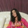 أنا فرح من المغرب 27 سنة عازب(ة) و أبحث عن رجال ل الدردشة