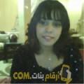 أنا أمال من الجزائر 27 سنة عازب(ة) و أبحث عن رجال ل الدردشة