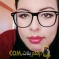 أنا سمح من ليبيا 24 سنة عازب(ة) و أبحث عن رجال ل الحب
