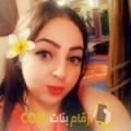 أنا نفيسة من تونس 28 سنة عازب(ة) و أبحث عن رجال ل الزواج