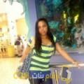 أنا مونية من الكويت 28 سنة عازب(ة) و أبحث عن رجال ل الصداقة