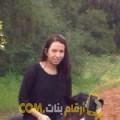 أنا سكينة من تونس 25 سنة عازب(ة) و أبحث عن رجال ل التعارف