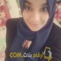 أنا بسمة من الجزائر 23 سنة عازب(ة) و أبحث عن رجال ل التعارف