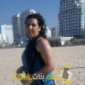 أنا مني من تونس 29 سنة عازب(ة) و أبحث عن رجال ل الزواج