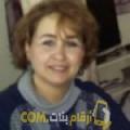 أنا سورية من مصر 49 سنة مطلق(ة) و أبحث عن رجال ل التعارف