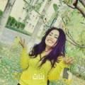 أنا نوار من المغرب 26 سنة عازب(ة) و أبحث عن رجال ل الدردشة