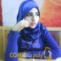 أنا ابتسام من البحرين 28 سنة عازب(ة) و أبحث عن رجال ل الدردشة
