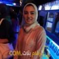 أنا ريم من المغرب 25 سنة عازب(ة) و أبحث عن رجال ل الصداقة