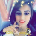 أنا سمية من عمان 21 سنة عازب(ة) و أبحث عن رجال ل الدردشة