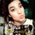 أنا لميس من السعودية 20 سنة عازب(ة) و أبحث عن رجال ل الصداقة