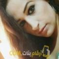 أنا محبوبة من اليمن 28 سنة عازب(ة) و أبحث عن رجال ل الزواج