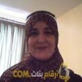 أنا نيسرين من تونس 48 سنة مطلق(ة) و أبحث عن رجال ل الدردشة