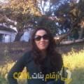 أنا آية من تونس 34 سنة مطلق(ة) و أبحث عن رجال ل الحب