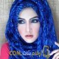 أنا صبرين من عمان 27 سنة عازب(ة) و أبحث عن رجال ل المتعة