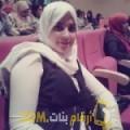 أنا سهيلة من عمان 25 سنة عازب(ة) و أبحث عن رجال ل الحب