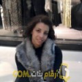 أنا عيدة من قطر 28 سنة عازب(ة) و أبحث عن رجال ل المتعة