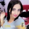 أنا سونيا من البحرين 19 سنة عازب(ة) و أبحث عن رجال ل الزواج