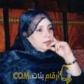 أنا عيدة من تونس 41 سنة مطلق(ة) و أبحث عن رجال ل الحب